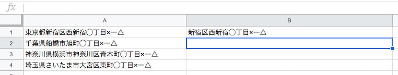 【Excel】LEFT関数、RIGHT関数、MID関数の応用例②