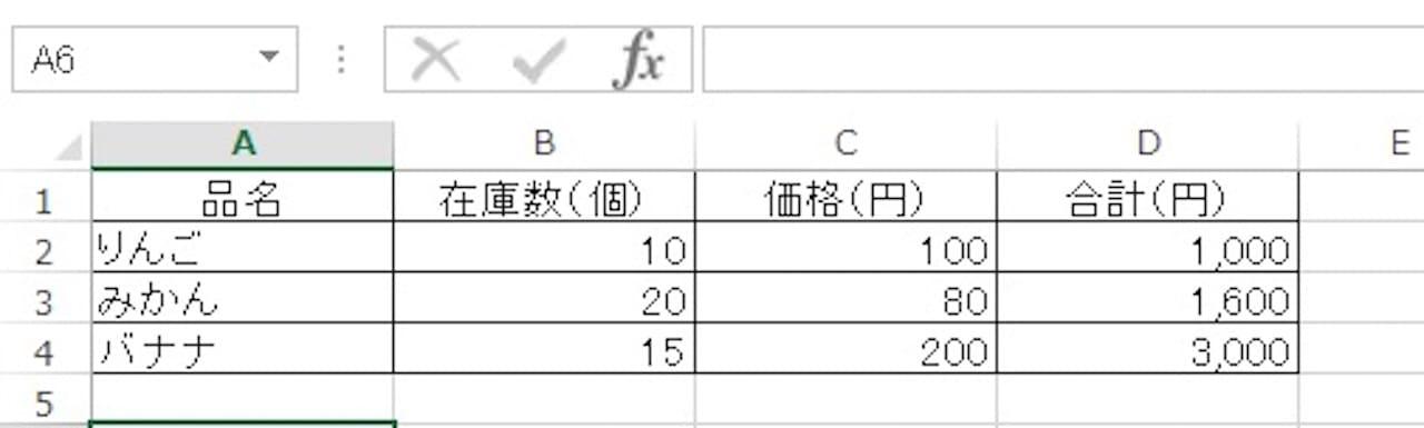 関数を使ってExcelの行列を入れ替える方法①