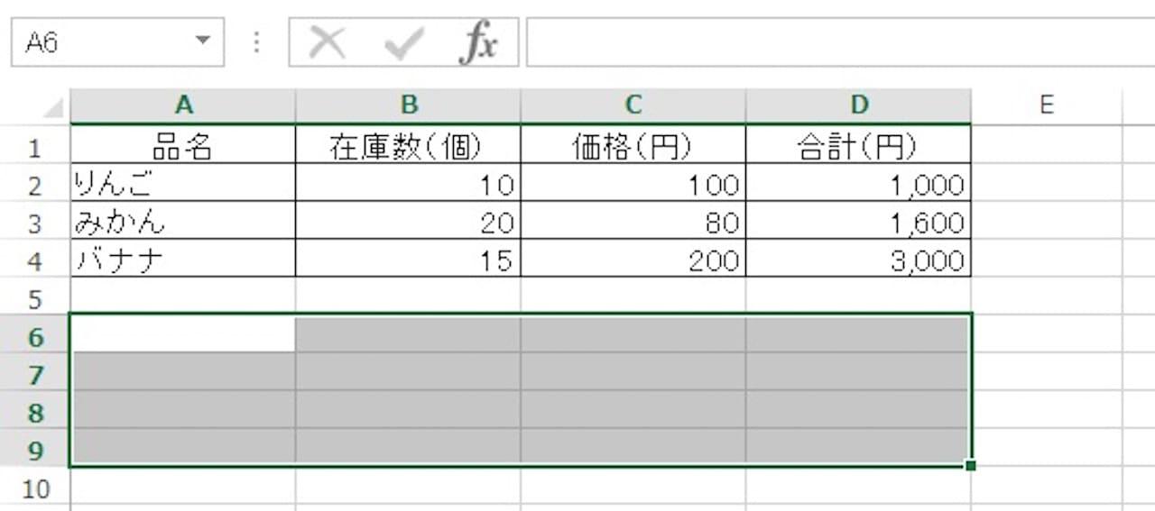 関数を使ってExcelの行列を入れ替える方法②