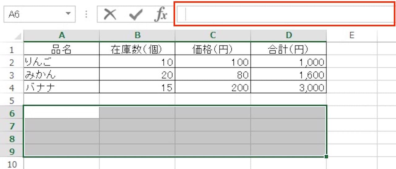関数を使ってExcelの行列を入れ替える方法③