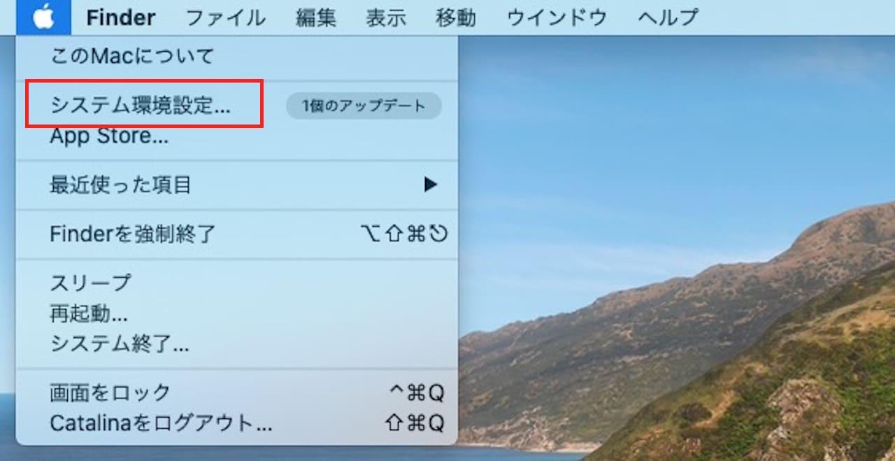 トラックパッドを使ってMacの画面をズームする方法②