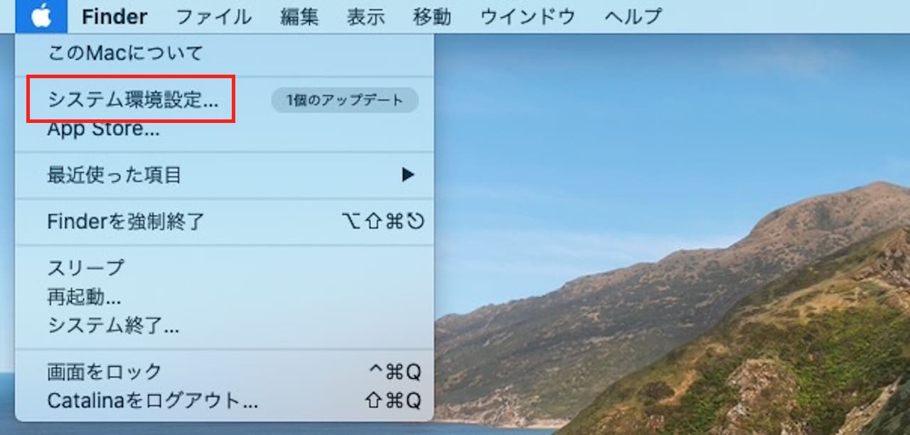 マウスを使ってMacの画面をズームする方法②