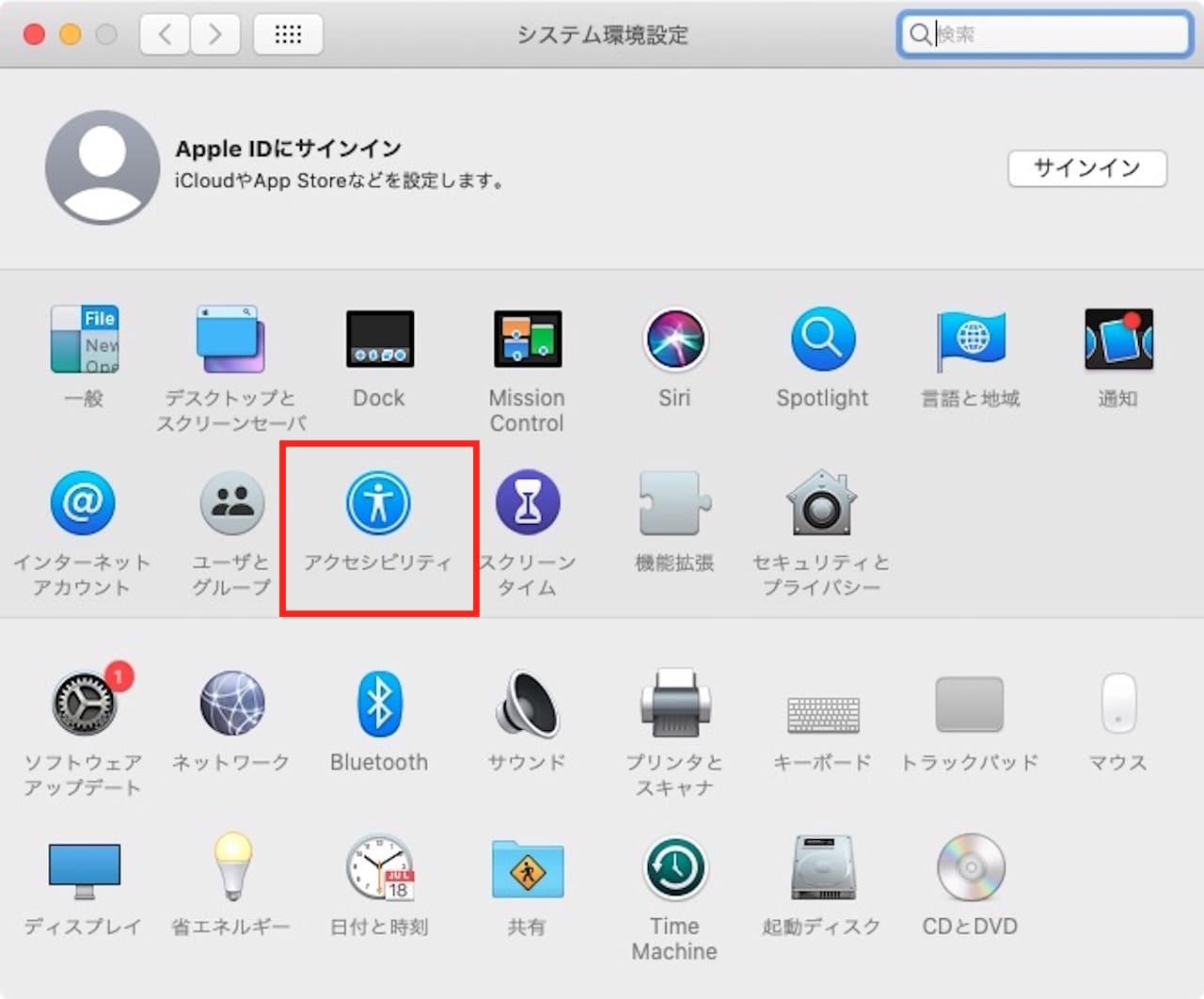 マウスを使ってMacの画面をズームする方法③