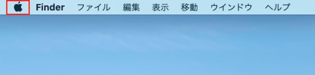 ショートカットキーを使ってMacの画面をズームする方法①