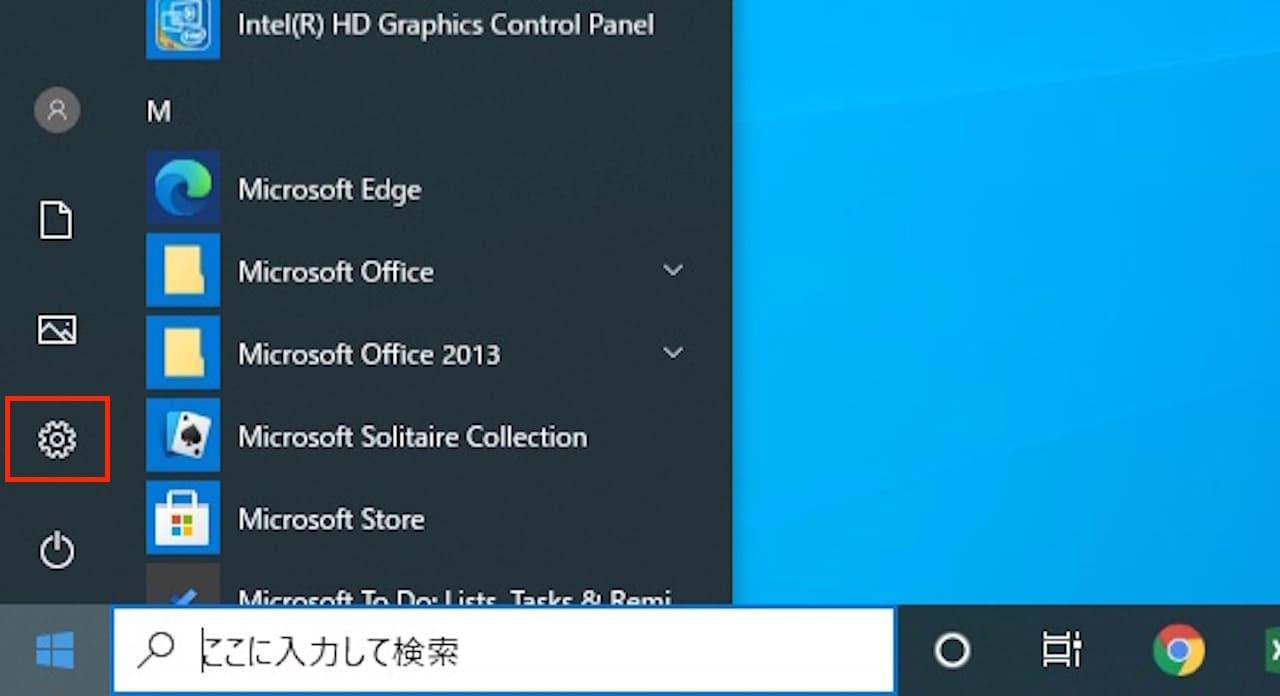 Windowsの設定からバージョン情報を確認する方法②