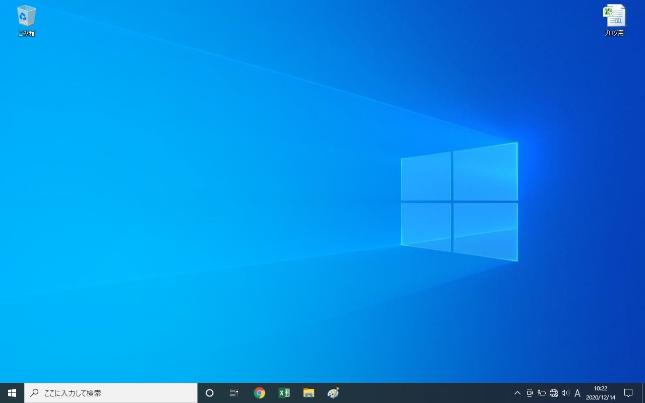 Windows10でデスクトップ上のアイコンをまとめて非表示にする方法①