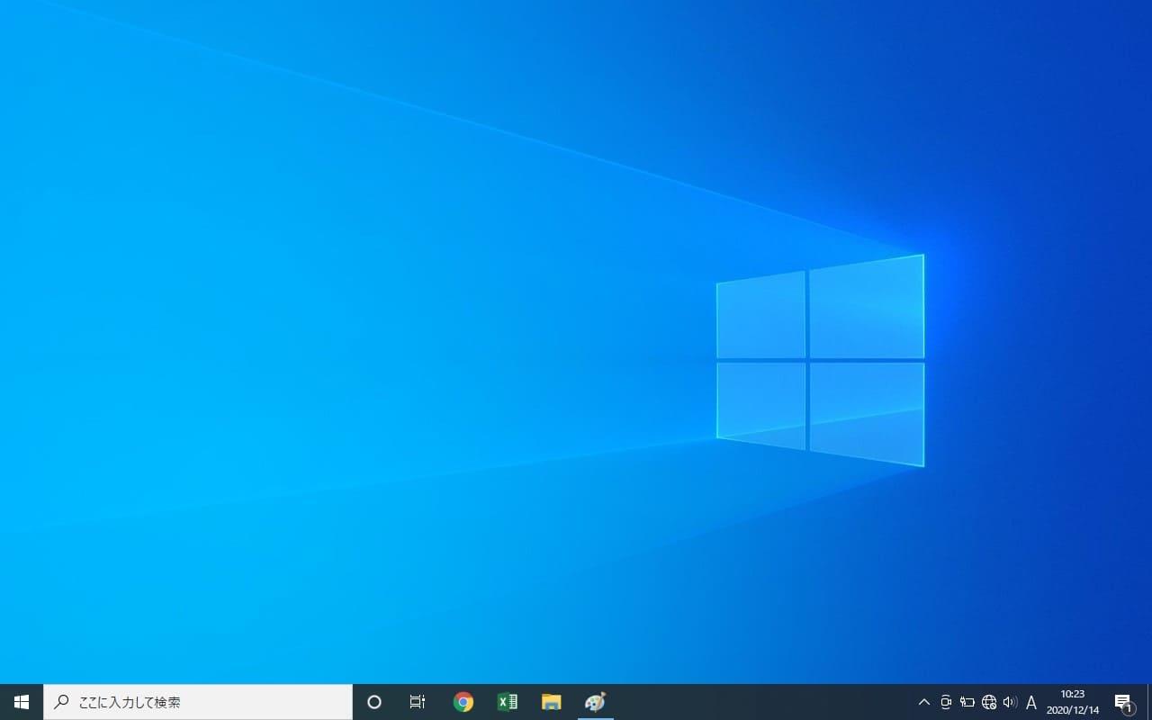 Windows10でデスクトップ上のアイコンをまとめて非表示にする方法③