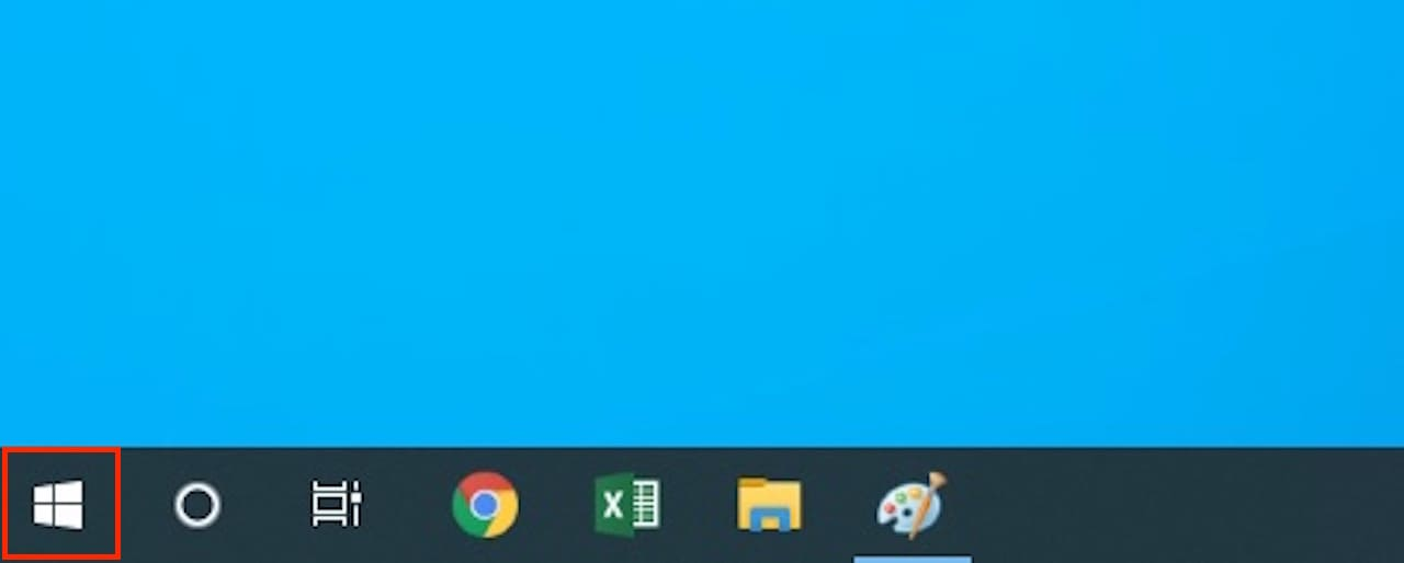 Windows10のシステム情報からメモリの容量を確認する方法①