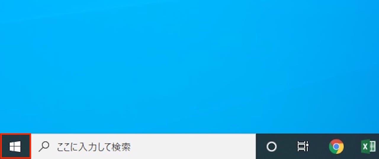 Windows10でスタートメニューからタスクマネージャーを起動する方法①