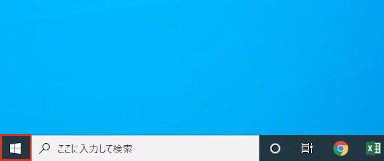 Windows10でコンテキストメニューからタスクマネージャーを起動する方法①