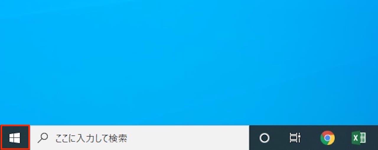 Windows10でデスクトップ上のゴミ箱アイコンの表示・非表示を切り替える方法①