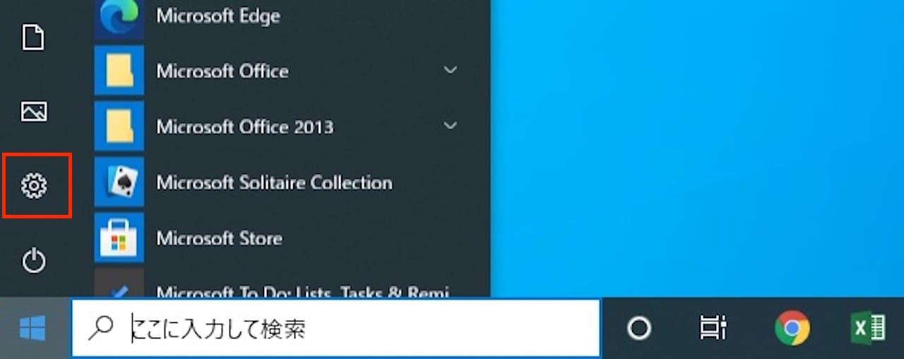 Windows10でデスクトップ上のゴミ箱アイコンの表示・非表示を切り替える方法②