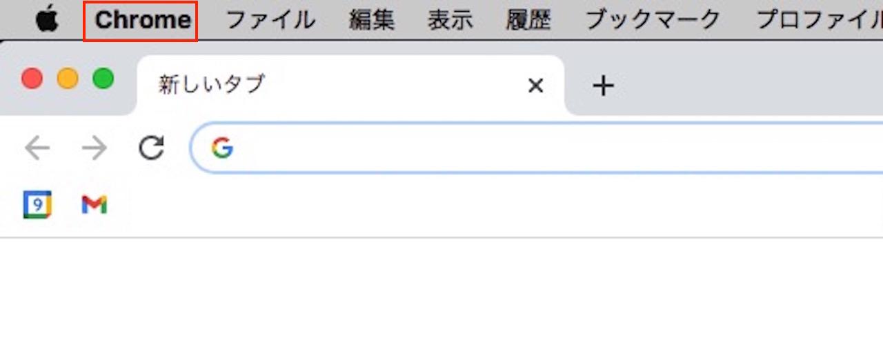 GoogleChromeを再起動しGoogleChromeHelper(Renderer)を停止・終了させる方法①